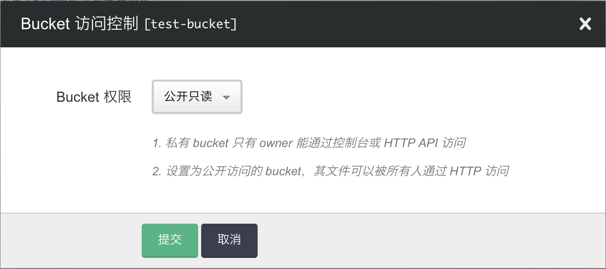bucket_acl
